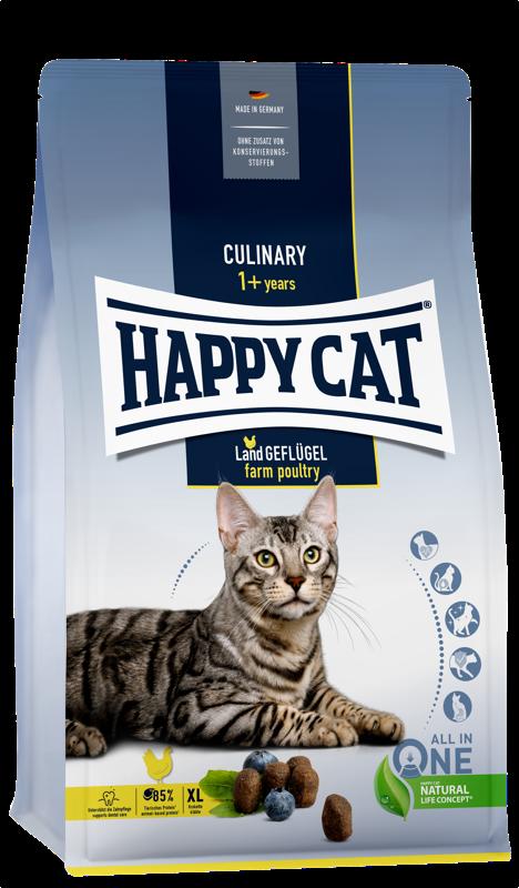 ファームポルトリー(平飼いチキン/特大粒) - HAPPAY CAT カリナリー