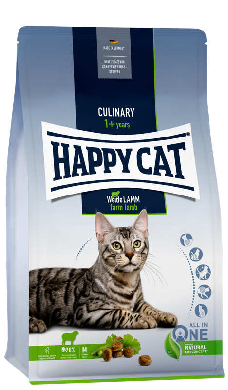 ファームラム(牧畜のラム) - HAPPY CATカリナリー